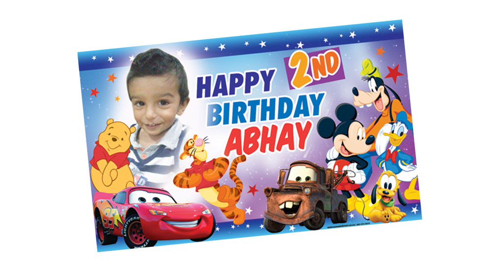 Disney Boy's Themed Birthday Banner