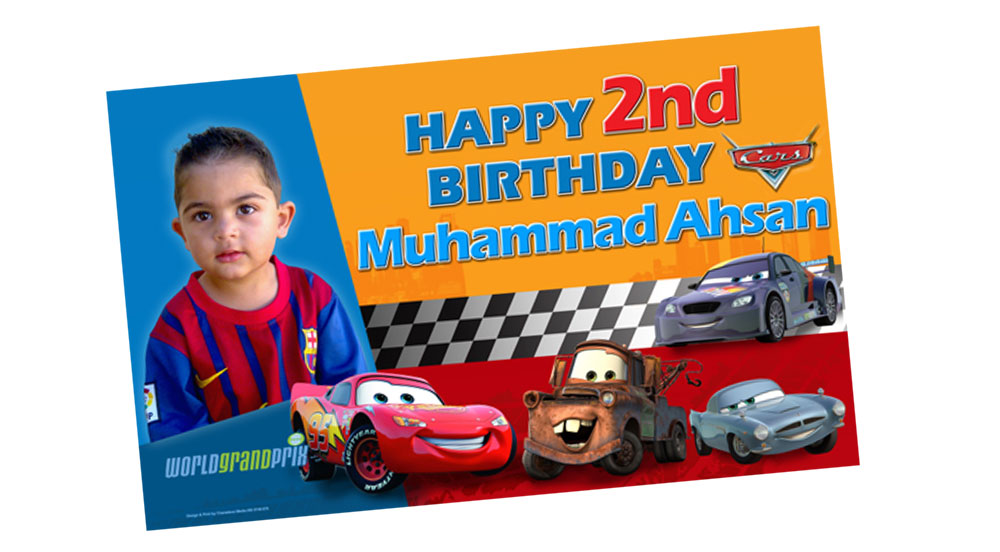 Boy Party Theme - Lightning Mcqueen and Mater Birthday Banner - Cars Themed Birthday Banner